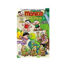 Libro. INCLUSO LOS NIÑOS - APUNTES PARA UNA ESTÉTICA DE LA INFANCIA
