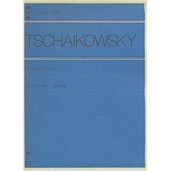 Libro. HISTORIA DEL TEATRO REAL