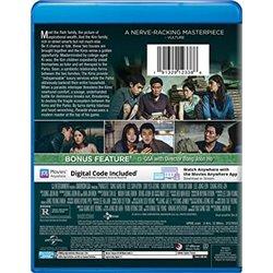 Libro. IMPROVISACIÓN - Guía completa para el músico de Rock, Jazz y Blues