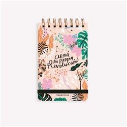 Juego. ROBOT DE ARRASTRE