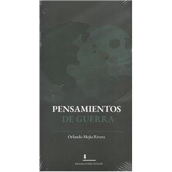 Libro. MITOPEDIA. Una enciclopedia de seres míticos y sus mágicas historias