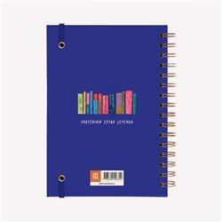 Libro. MILES POR MILES. Entrevistas y encuentros con Miles Davis