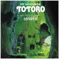 Libro. MATERNIDAD Y CREACIÓN