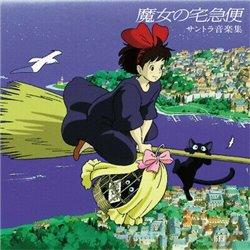 Libro. OBRA DISPERSA. Erik Leyton Arias
