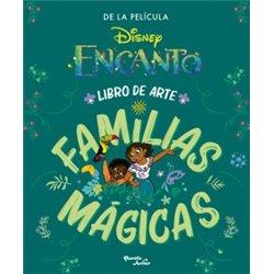 Libro. Narrativa completa. H. P. Lovecraft / Vol.I