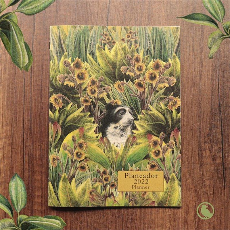 Cuaderno de lujo. Compoco DOT GRID JOURNAL