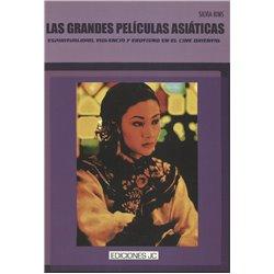 Libro. MANIFIESTO