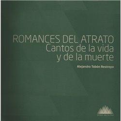 EL PACKAGING DE LA MÚSICA - DISEÑO DISCOGRÁFICO Y DIGITAL