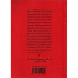 HISTORIA DE LA MIRADA