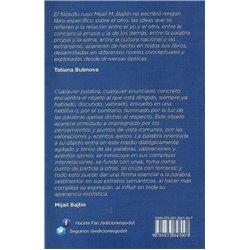 ARGENTINA BEAT 1963 - 1969