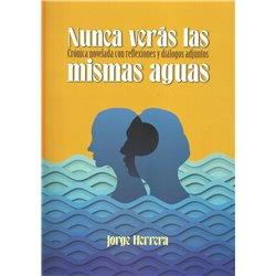 Cuadernillo Ensayo Teatral 26. LA IMAGEN Y EL ESPACIO TEATRAL