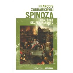 SUZUKI VIOLA SCHOOL - VOLUME 1 (BOOK AND CD)