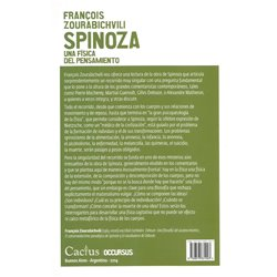 SUZUKI VIOLA SCHOOL - VOLUME 2 (BOOK AND CD)