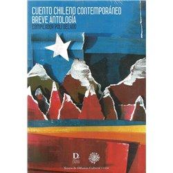 EL MEDIO ES EL MASAJE - UN INVENTARIO DE EFECTOS