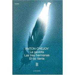 DVD. BABEL