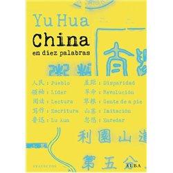 DVD. MÚSICA CUBANA