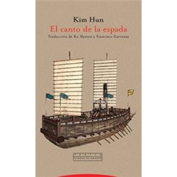 CD. EDMUNDO ARIAS, 1925 - 1993