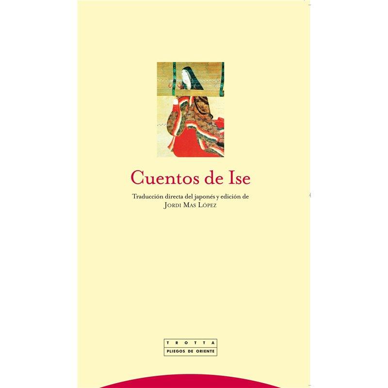 CD. PAÍS VALLECAUCANO