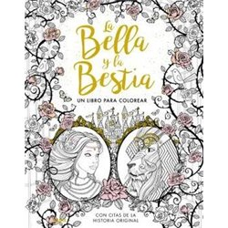 Libro, LITTLE MONKEY - FINGER PUPPET BOOK