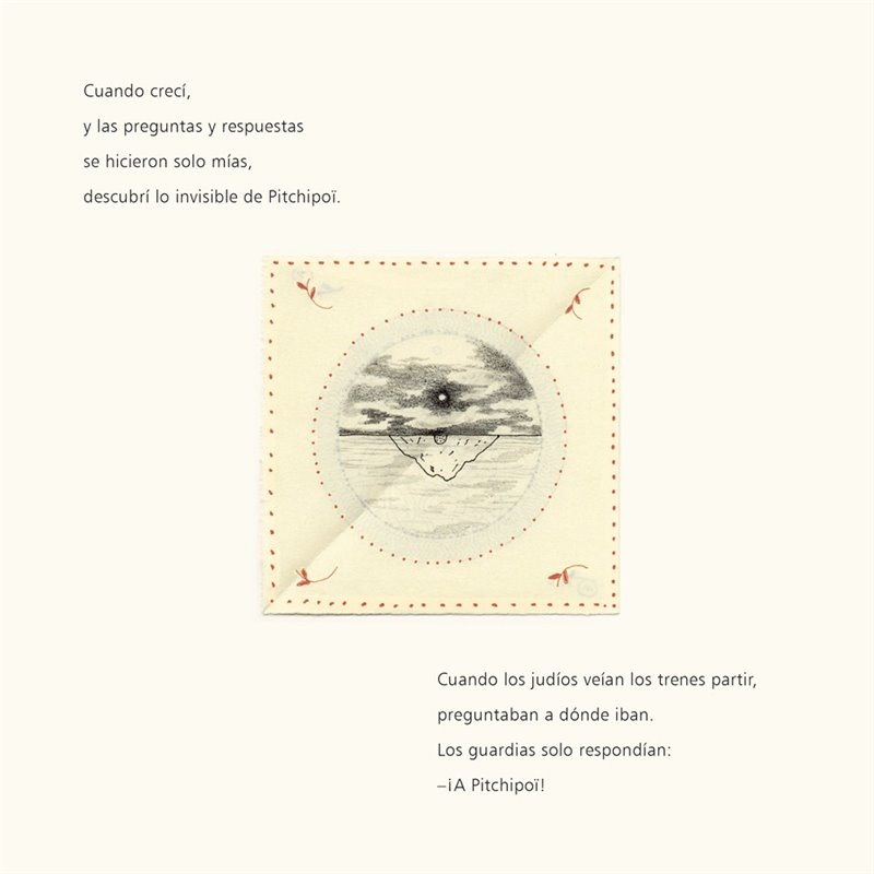 CD. THE GOSPEL ACCORDING TO OTHER MARY